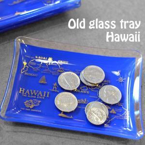 オールドガラストレイ ハワイ/小皿hawaii島 デッドストック トレー小物入れジュエリーアクセサリーコイン|t-bravo