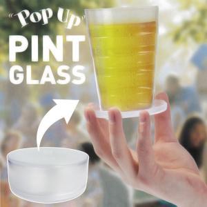 50888 ポップアップパイント / 折りたたみ 伸びる グラス タンブラー コップ アウトドア アメリカン雑貨|t-bravo