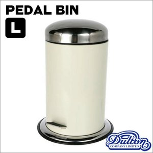 DULTON ダルトン Pedal bin(L)12Lペダルビン SHL1608-12/ゴミ箱ごみ箱|t-bravo