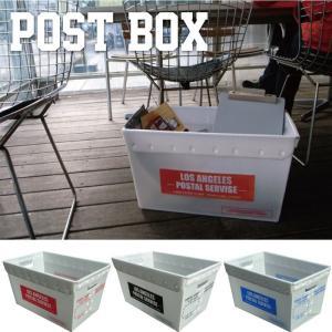 US ポストボックス/郵便収納箱インテリア郵便局通販箱収納メールおしゃれショップインテリアガレージ|t-bravo