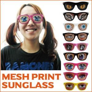 メッシュプリントサングラス/パーティーグッズグッツ仮装変装面白おもしろ アメリカン雑貨