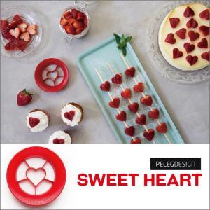 91485 ストロベリーカッタースウィートハート/HEARTいちご苺イチゴ型お菓子フルーツ果物|t-bravo