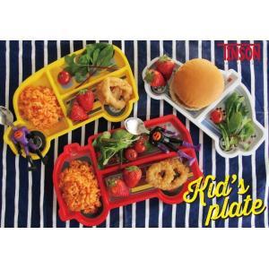 メラミンプレート ■ 消防車 お皿 パトカー 食卓 テーブル スクールバス キッズ 車 食事 食器 ...