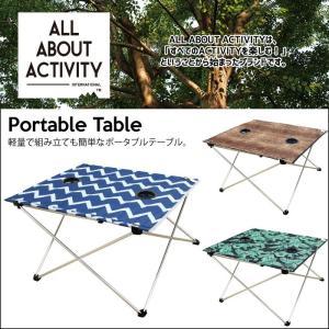 ポータブルテーブル/portable table海BBQアウトドア持ち運び便利山レジャー|t-bravo