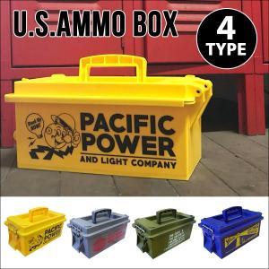 US アーモボックス /アメリカ雑貨アメリカン雑貨AMMO BOX弾丸ケースカンツールtoolアーミーミリタリー世田谷ベースガレージ|t-bravo