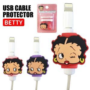 USBケーブルプロテクター(ベティ) ■ BETTY ベティー 充電ケーブル 保護 カバー 断線 キャラクター BETYY BOOP アメリカン|t-bravo