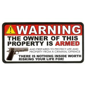 レーシングステッカー WARNING THE OWNER OF THIS PROPERTY IS ARMED ms074/メール便可/ シール 注意 看板 ジョーク 店内|t-bravo