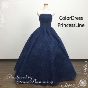 カラードレス 紺 ネイビー ロングドレス 演奏会 ウェディングドレス 二次会 声楽2891nv|t-bright