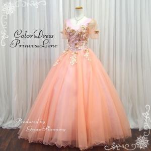 訳あり カラードレス ロングドレス ピンク系 11号 袖あり 結婚式 2次会 演奏会二次会  33003pk-nan|t-bright