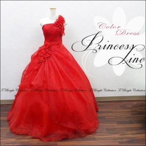 カラードレス レッド 赤 演奏会用ロングドレス 5号・7号・13号・15号・17号・19号 大きいサイズ 51436r|t-bright