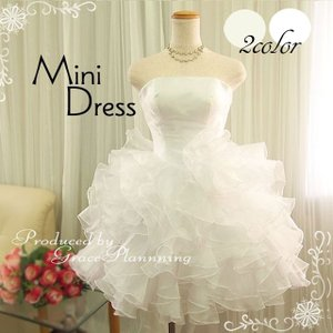ウェディングドレス ミニ 二次会 人気 ウエディングドレス 安い オフホワイト 結婚式 ショート丈 ウエディングドレス 54317|t-bright|02