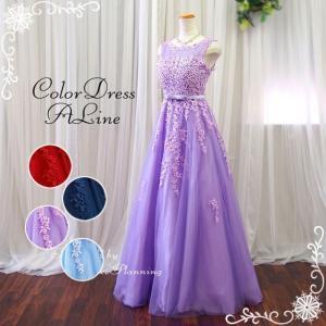 ロングドレス 結婚式 紫 演奏会 人気 ラベンダー イヴニングドレス パーティドレス  Aライン 71432m|t-bright