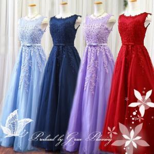 カラードレス 紺色 ネイビーブルー ワンピース 演奏会 ロングドレス パーティドレス 結婚式 Aライン 二次会 71432nv|t-bright