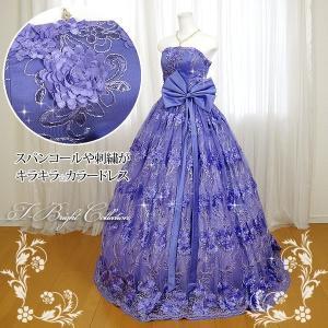 カラードレス 演奏会用ロングドレス 紫 パープル ステージ衣装 カラオケ大会 f13020m2 t-bright