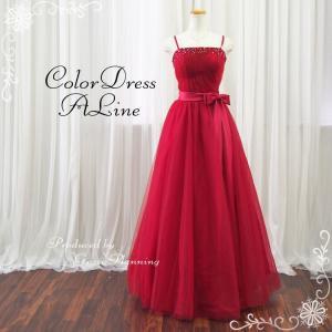 カラードレス ワインレッド 演奏会 ロングドレス Aライン 二次会 花嫁 ウェディング 大きいサイズ f13022wr|t-bright