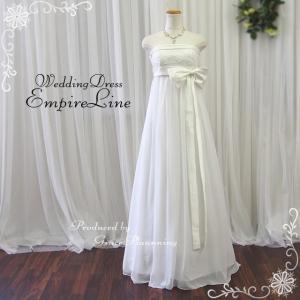 ウエディングドレス エンパイアライン 9号・11号 オフホワイト マタニティドレス 結婚式 二次会 花嫁 /g11305-2|t-bright