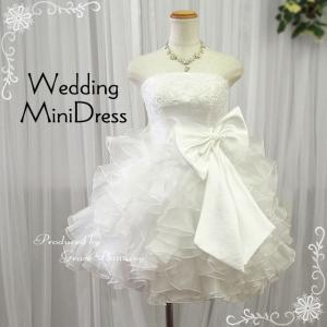 ウエディングドレス ミニドレス 結婚式 2次会 パーティドレス 人気  花嫁 オフホワイト リボン フリル/g2230-3|t-bright