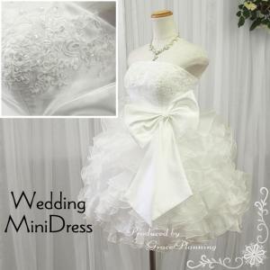 ウエディングドレス ミニドレス 結婚式 2次会 パーティドレス 人気  花嫁 オフホワイト リボン フリル/g2230-3|t-bright|02