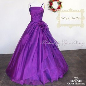 今だけ小物プレゼント カラードレス 紫 パープル ロングドレス プリンセスライン 演奏会 ステージ衣装 二次会 7号・9号Sサイズ/g2323m t-bright