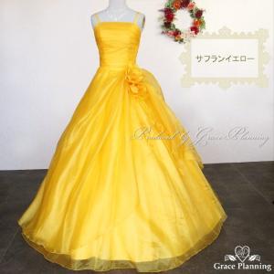 在庫処分 カラードレス イエロー 黄色 演奏会 ロングドレス 2次会 結婚式 花嫁 プリンセスライン 小さいサイズ /g2323y|t-bright