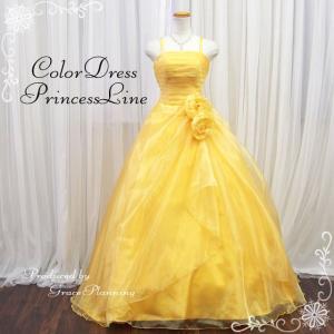 今だけ小物プレゼント カラードレス 黄色 イエロー系 演奏会用ロングドレス 結婚式 2次会 5号・7号・9号・11号・13号/g2323y2|t-bright