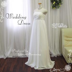 訳あり/ウエディングドレス 9号~11号エンパイアライン ホワイトドレス マタニティウエディングドレス 白 結婚式 花嫁 二次会 シフォン生地g2386w-B|t-bright
