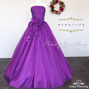 カラードレス 演奏会用ロングドレス 人気 パープル 紫 発表会 ウェディングカラー プリンセスライン g2695m t-bright