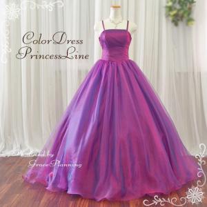 カラードレス 赤紫 ロングドレス 演奏会 即納/演奏会 コンサート 舞台衣装 玉虫系パープル 大きいサイズ/g3150m t-bright