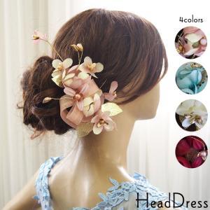 ヘッドドレス 髪飾り フラワー花飾り 赤 緑 レッド グリーン オフホワイト ピンク 二次会 結婚式 花嫁 イベント 舞台 浴衣着物ドレスのヘアアレンジに/hd1986|t-bright
