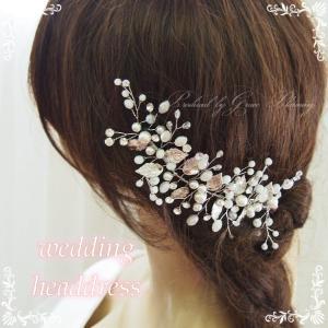 ウエディングヘッドドレス パールビーズ 髪飾り 結婚式 二次会 花嫁 パーティ シルバー パール調  ドレス用 ブライダル/hd2040|t-bright