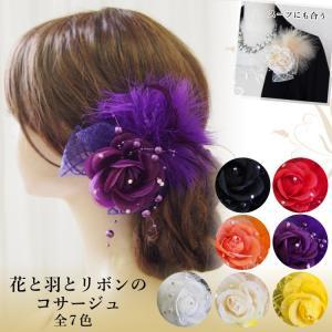 ヘッドドレス 髪飾り 花 紫 成人式 コサージュ 七五三 結婚式 二次会 白 赤 青 黒 KK2035|t-bright