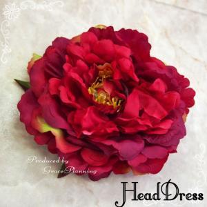 髪飾り ヘッドドレス 花 フラワー コサージュ  大きめ 浴衣 和装 発表会 舞台小物 ヘアスタイル 盛り髪  ワインレッド 深紅/kk992wr|t-bright