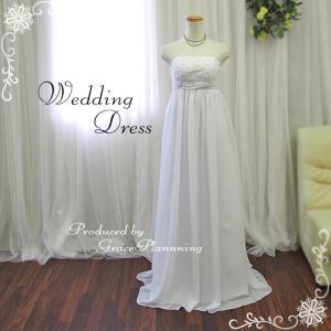 サイズオーダー/ウエディングドレス ウェディングドレス エンパイアライン オフホワイト 二次会 花嫁 結婚式 マタニティドレス5号〜25号/od-g2386w|t-bright