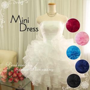 オーダー/ウエディングドレス ミニドレス ウェディングドレス 二次会 結婚式 花嫁 オフホワイト 5・7・9・11・13・15・17・19・21・23・25号/od54317 t-bright