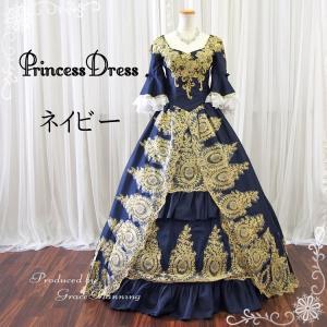 【今だけ髪飾りプレゼント】中世貴族カラードレス お姫様  宮廷服 大きいサイズ11号・13号・15号・17号・19号 ネイビー×ゴールド  舞台  ステージpd10774nv|t-bright