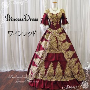 10774wr 軽いのにゴールド刺繍で豪華に見えるお姫様ドレス