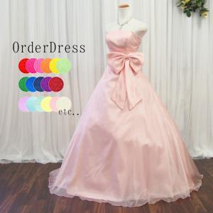 カラードレス 演奏会用ロングドレス 結婚式 黒 Aライン リボン付き ブラック 安い s14530bk|t-bright