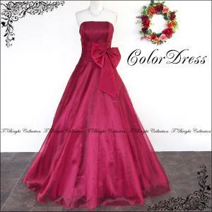 カラードレス 人気 安い ワインレッド 深紅 演奏会用ロングドレス  Aライン  二次会  シンプル 結婚式 /s14530wr|t-bright