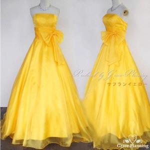 訳あり カラードレス 演奏会 安い ロングドレス 黄色 Aライン 二次会 イエロー s14530y-b|t-bright