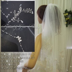 ウェディングベール パール調 ブライダル 結婚式 花嫁 二次会 オフホワイト スパンコール  2段ベール コーム付/ve2339|t-bright