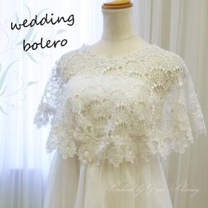 ウェディングドレス ボレロ 結婚式 人気 パーティドレス ウ...