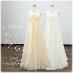 セール ウエディングドレス エンパイア ワンピース 2次会 安い マタニティ ホワイト系/ピーチベージュ 結婚式 /wd8862-2|t-bright