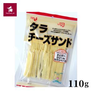 t-chinmi★ タラチーズサンド*3種のチーズ*チェダー/クリーム/カマンベール