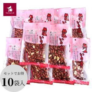 t-chinmi★【無塩】いり豆*皮つきピーナッツ145g×10【豆の板垣】*山形*国内製造|t-chinmistore