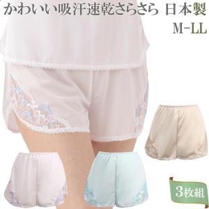 可愛い ショートペチコートパンツ フレアパンツ チュールレース 日本製 3枚 セット [M:1/1]...