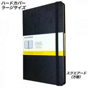 モレスキン ノート 手帳 クラシック QP061