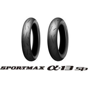 ダンロップ スポーツマックス アルファ13SP 150/60R17 66H TL リヤ用|t-corp