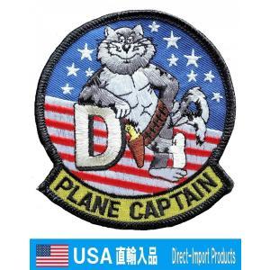 : アメリカ軍 ワッペン