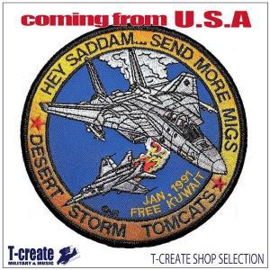 """ミリタリー ワッペン アメリカ軍 パッチ F-14 トムキャット デザートストーム """"SEND MO..."""