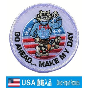 ミリタリー ワッペン アメリカ軍 パッチ F-14 トムキャット MAKE MY DAY U.S.N...